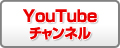BIGMAGIC LIVE YouTubeチャンネル