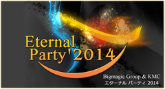 Eternal Party'2014 特設ページ