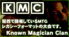 KMC 公式サイト