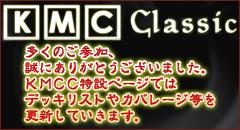 KMC Classic
